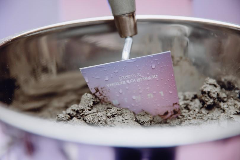 Торжественное мероприятие по случаю Первого куба бетона на проекте LUMIN