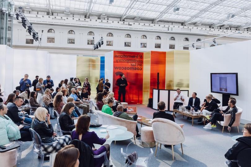 Клубный дом LUMIN был представлен на ежегодной выставке Cosmoscowfair 2020